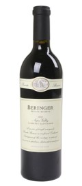 vin Beringer