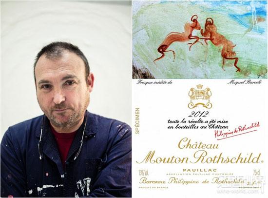 Miquel Barceló Chateau Mouton Rothschild 2012
