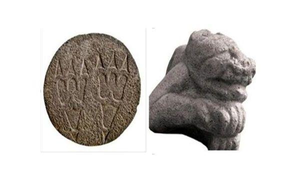 Se trata de un disco de 61 centímetros de diámetro de basalto grabado con dos huellas de pata de ave y una escultura parcial con forma felina