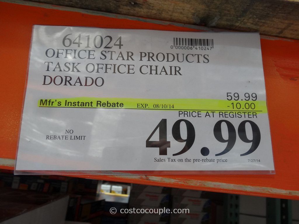 Dorado Office Chair Dorado Office Chair