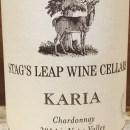 Stags Karia Chardonnay