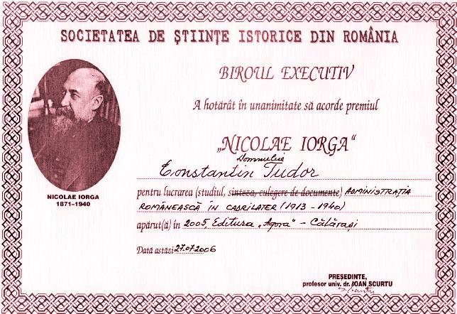 diploma (2)