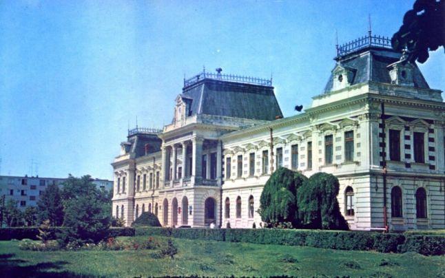 Consiuliul popular municipal