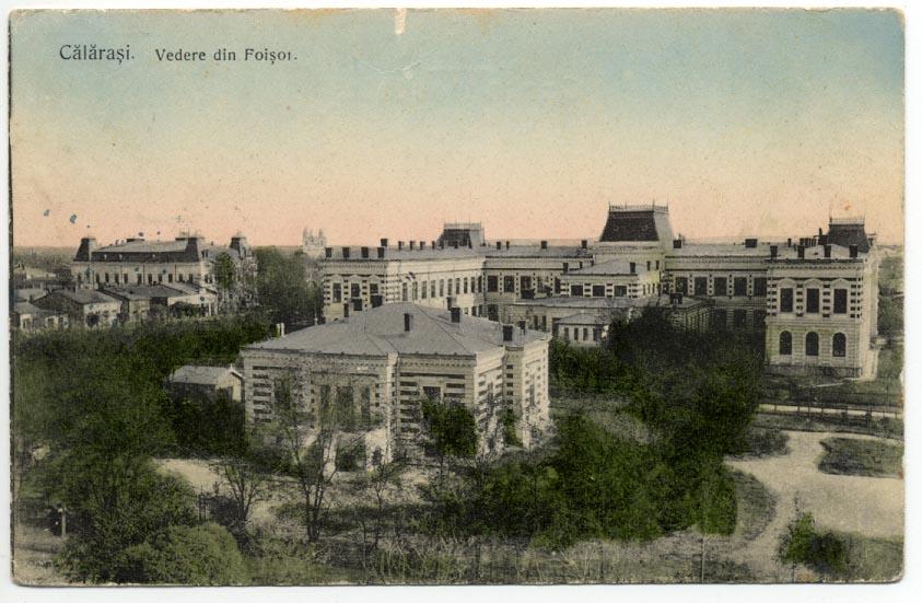 Palat 1909 Șaraga București