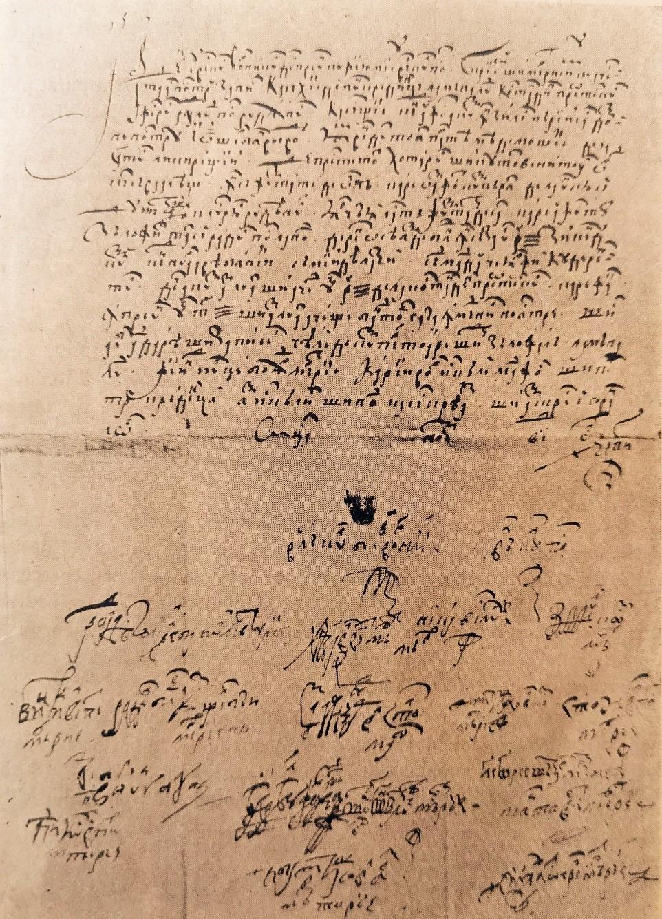 16 noiembrie 1677