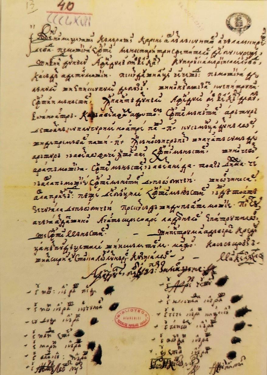25 mai 1722