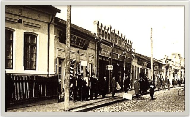 Lipscanii Călărașiului 1927