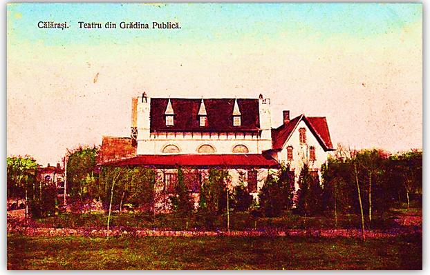 Teatru 1915 Paraschiv Tiliucă