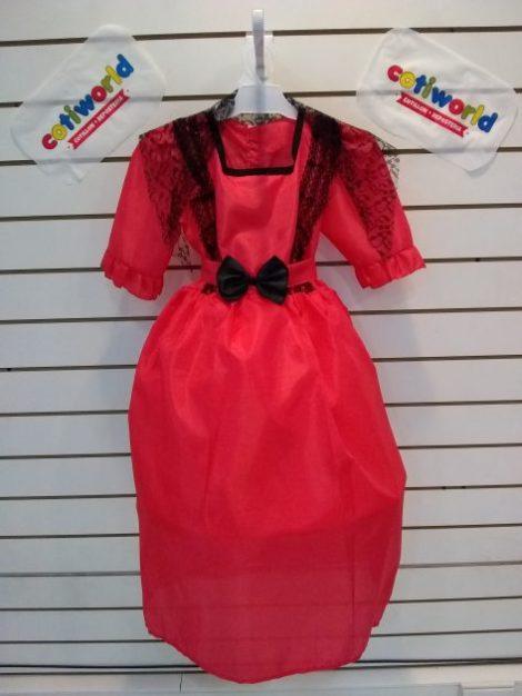 "Disfraz de Dama Antigua ""Crosti"""