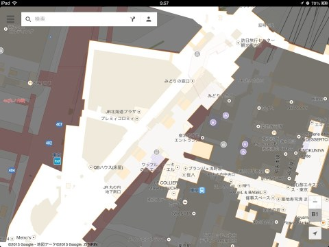 Google Maps - インドアマップ東京駅