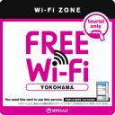 横浜 Free Wi-Fi ZONE