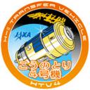 HTV4ミッションロゴ