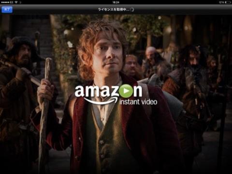 Amazonインスタント・ビデオ for iOS