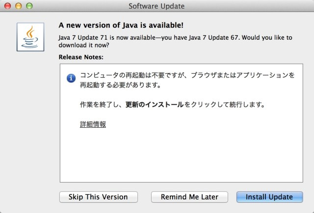java 7 update 71 cpu download