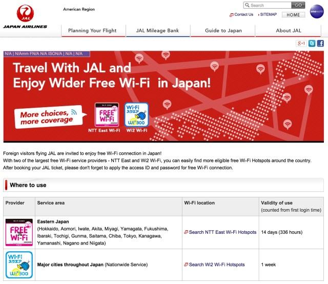 JAL x Wi2 300