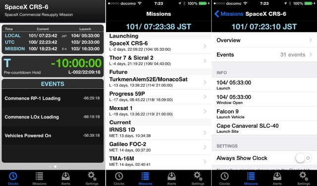 MissionClock for iOS