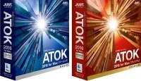 ATOK 2016 for Mac
