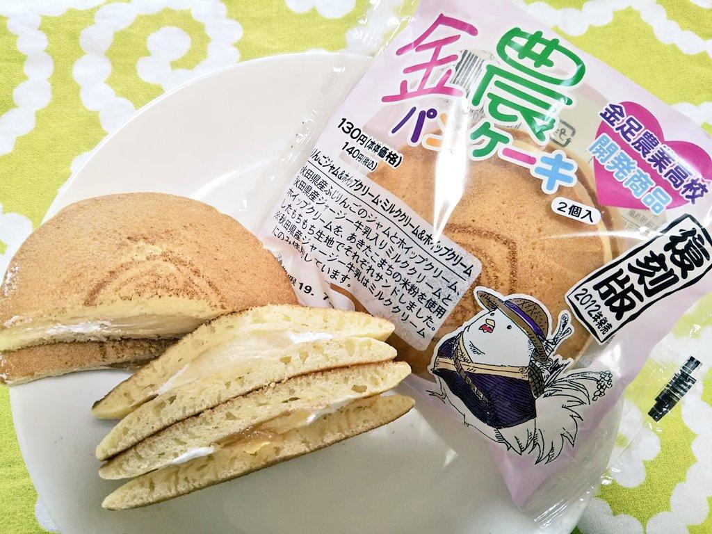 金農パンケーキ2012復刻版