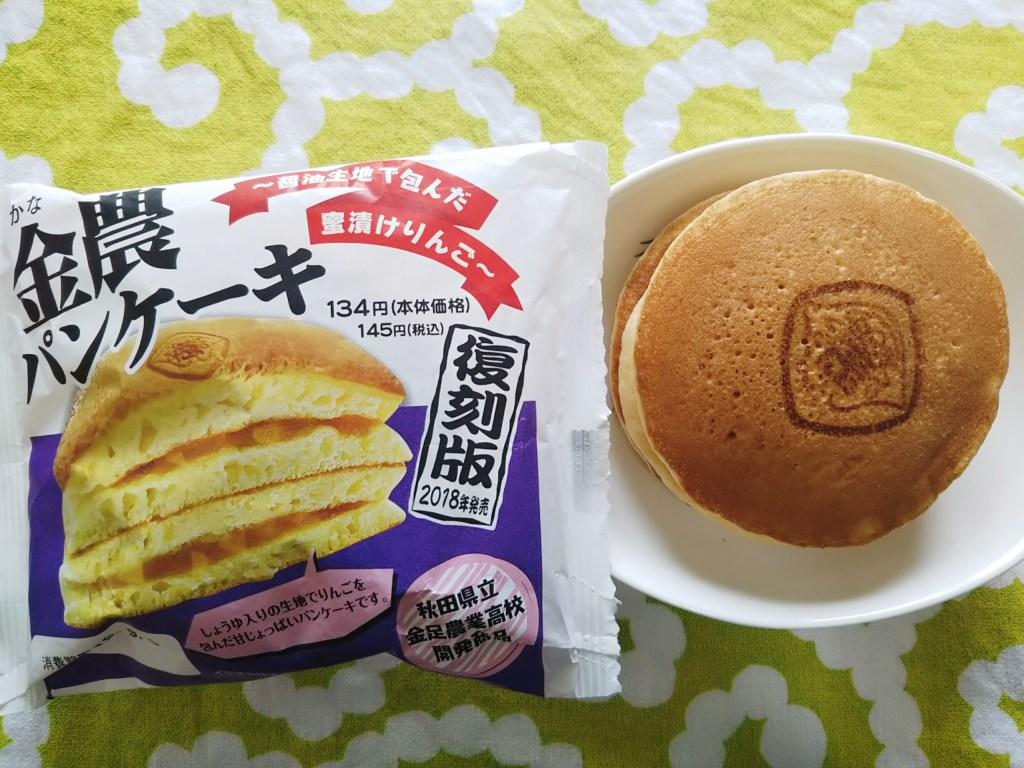 金農パンケーキ2018蜜漬けりんご2019復刻版