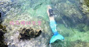好文分享~一張小抄‧一個勇敢的台灣阿嬤。