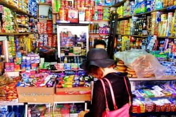 摩洛哥‖超市、雜貨店必買在地零食、點心,超級便宜每天都要吃