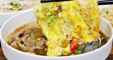道地泰式料理個人餐,泰小葉多種泰國湯麵超暖心