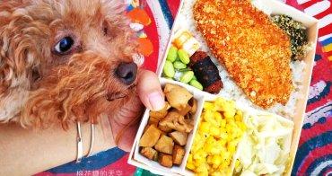 一天只賣一餐的可愛文青日式餐盒-五郎便當屋,帶著超可愛飯包彩虹眷村野餐去