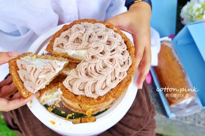 台中母親節蛋糕推薦 義式冰淇淋蛋糕專賣店-法雅花園甜點,隱藏版芋馨派只賣母親節錯過等明年