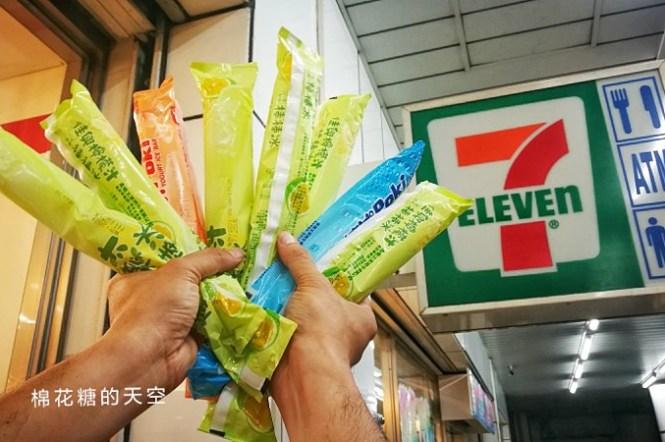 全台7-11獨賣-佳興檸檬汁棒棒冰瘋搶中!