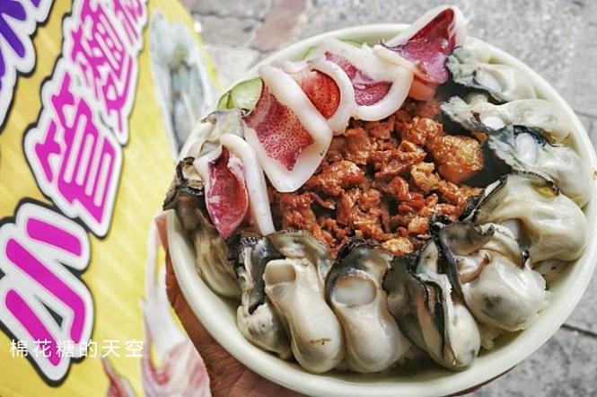 澎湖美食-原味漁村小吃,必吃IG打卡超夯痛風肉燥飯就在這裡