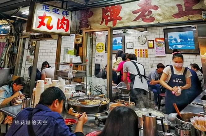 豐原廟東夜市必吃美食-正老牌肉丸,店裡只賣兩種東西人氣就爆棚啦!