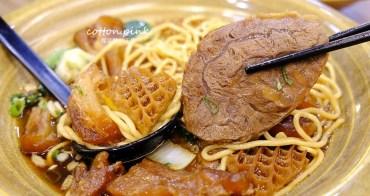 台中牛肉麵界的出奇蛋!一碗牛三寶滿足三種願望!巷子裏的老源香麵食館~平價餐點、五星享受