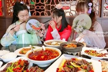 陸劇仙女換你當!台中吃川菜還能體驗夢幻漢服~品渝宴川菜館讓人吃得過癮更拍得滿意