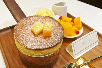 這才是真正舒芙蕾~芒果口味意外好吃!大墩卡啡那裝潢超美的啦!