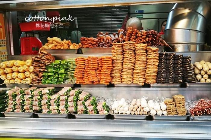 中美街必吃品燒炭烤,記得開門就要來~要不然只能看照片流口水啦!(文內有完整菜單