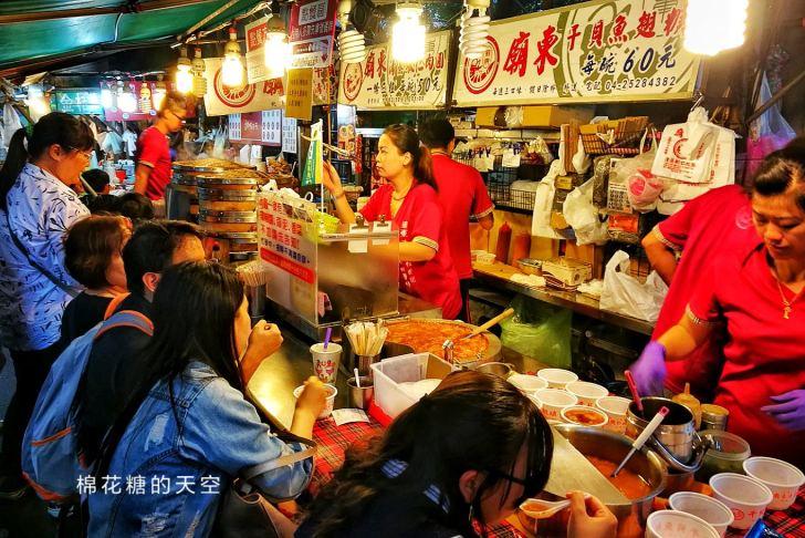 20190803143336 31 - 超人氣清蒸蝦仁肉圓在廟東,鮮蝦看得到~排隊也要吃