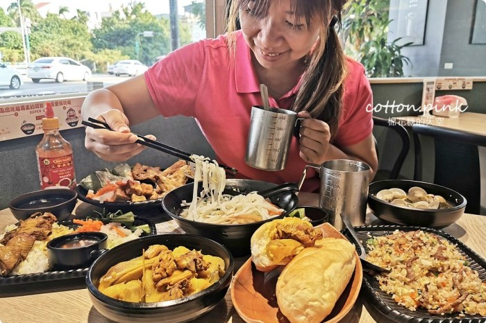 多種越南美食一次吃遍!來越南王不能不點越南河粉和拼盤(文末有完整菜單