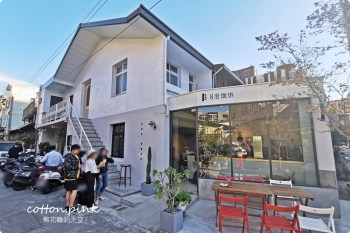 台中隱藏版商圈 土庫里巷弄裡各式風格咖啡廳、夢幻系雜貨鋪