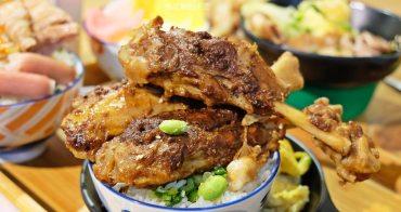 台中北區超狂大份量丼飯~大推安羽軒老闆私房烤肉蓋飯外加比臉大炸魷魚