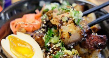 台中清水美食推薦-森禾日式套餐、串燒好吃程度不輸高檔餐廳,位置不多記得預定喔!