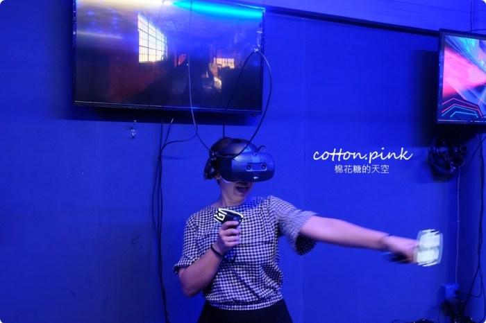 台中唯一VR版密室逃脫就在一中街,快一起來瘋VR跳舞、飛行、殺殭屍,超過60款遊戲任你挑
