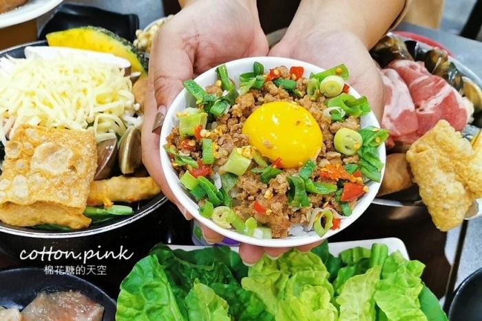 台中小火鍋最低99元~滷肉飯、自助吧吃到飽,沙鹿鍋淘洶湧加十元就能自製微笑滷肉飯