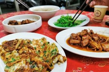 台中客家菜推薦 老王客家莊多種手路菜等你來嚐!