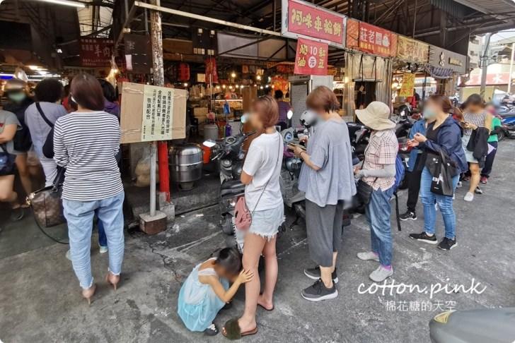 20200601221621 97 - 人氣香菇油飯星期五在這市場啦!還沒開門就排隊!!