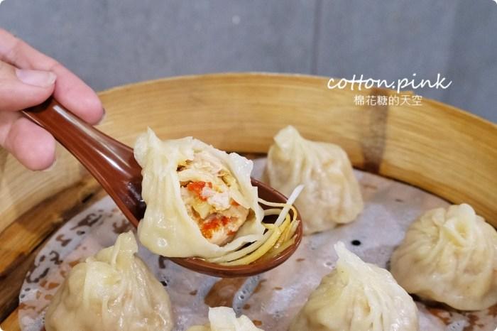 台中湯包推薦 最新泡菜口味超開胃!北平路皇宸饌現點現包超享受
