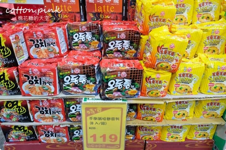20200813085913 60 - 熱血採訪│比買一送一還便宜!台灣e食館七月半價格太殺啦!振興券還有優惠喔~