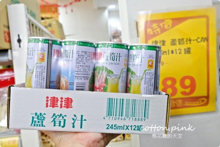 20200813085931 18 - 熱血採訪│比買一送一還便宜!台灣e食館七月半價格太殺啦!振興券還有優惠喔~