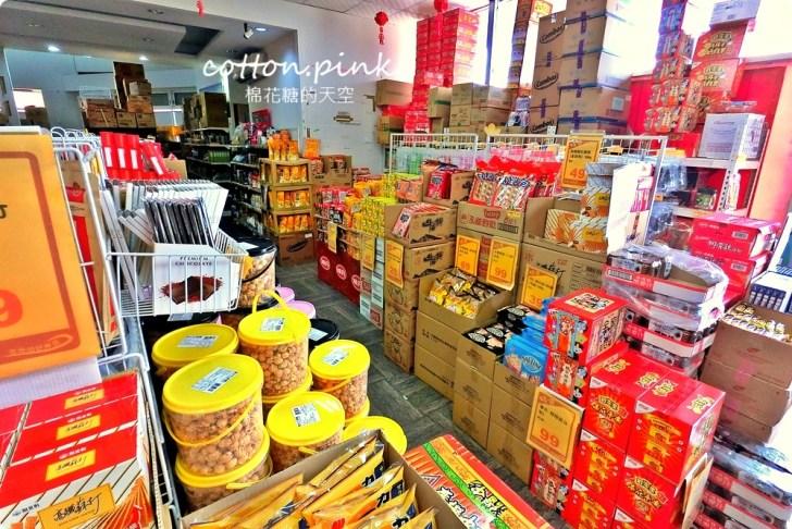 20200813090038 96 - 熱血採訪│比買一送一還便宜!台灣e食館七月半價格太殺啦!振興券還有優惠喔~