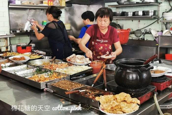 大甲美食在地人都吃這家-大甲菜市場肉羹海鮮粥,便當可以換炒麵~這一道必點!