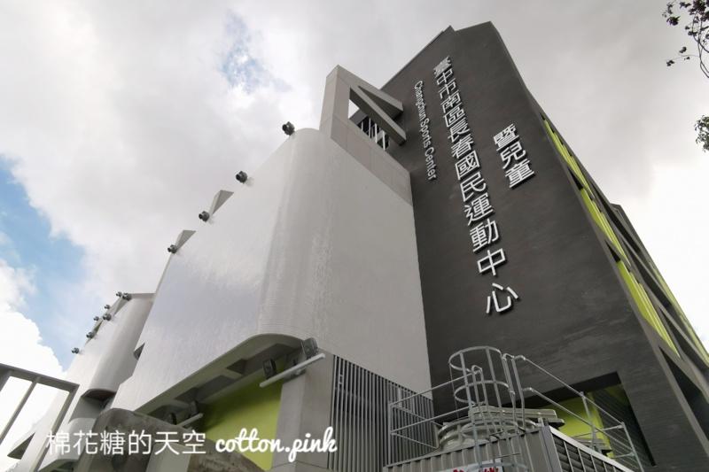 臺中最新國民運動中心即將落成!各種場的收費方式搶先曝光 – 熱血臺中